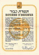 Yad-Vashem-Ehrenurkunde